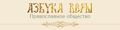 Азбука.ру